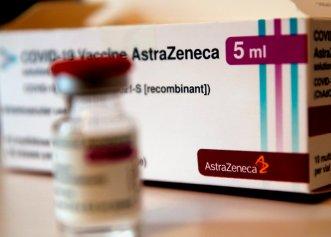 De ce unele persoane dezvoltă cheaguri de sânge după imunizarea cu AstraZeneca? Specialiștii au descoperit cauza