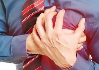 Cum să supraviețuiești unui infarct dacă ești singur. Primele simptome și ce să faci imediat