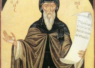 20 octombrie, Sfântul Gherasim din Kefalonia. Rugăciune către vindecatorul bolilor psihice