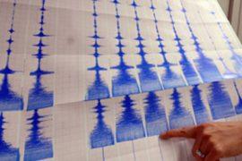 Cutremur puternic în România!