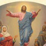 Tot ce trebuie sa stii despre una dintre cele mai importante zile din calendarul crestin! Ce este interzis sa faci de Inaltarea Domnului